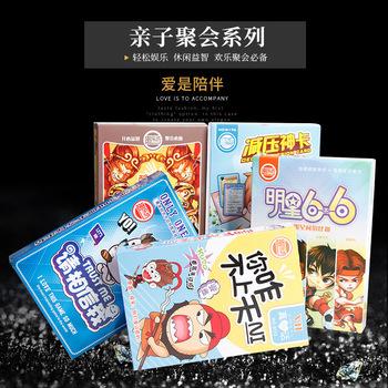 Karta karciana niestandardowe zabawki do gier dla rodziców i dzieci rozrywka rozrywka Puzzle gra planszowa wczesna edukacja gra planszowa tanie i dobre opinie CN (pochodzenie) Guangdong Classic Five Chess Entertainment Board Game Cards 57*87 Paper Box Three Killed Coated Paper