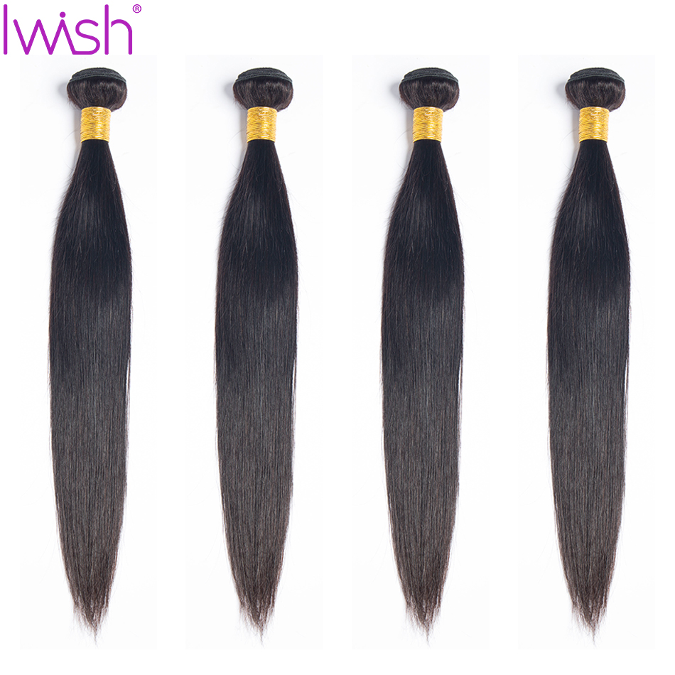 Straight Hair Bundles Brazilian Hair Weave Bundles Human Hair Bundles tissage bresilien Remy Hair Weave 3 or4 Pcs Hair Extension