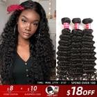 Ali Queen Hair Brazi...