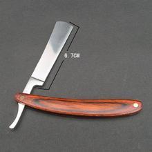 1pc Classic Razor With Wooden Handle Steel Beard Razor Straight Edge Salon Barber Shaving Shaver Tool For Barber Men