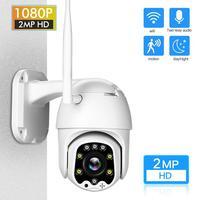 1080P PTZ IP Camera Wifi cam Outdoor Speed Dome PTZ Wireless Wi Fi CCTV Camera telecamera sorveglianza wifi camara de seguridad