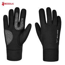Зимние велосипедные перчатки для мужчин и женщин ветрозащитные
