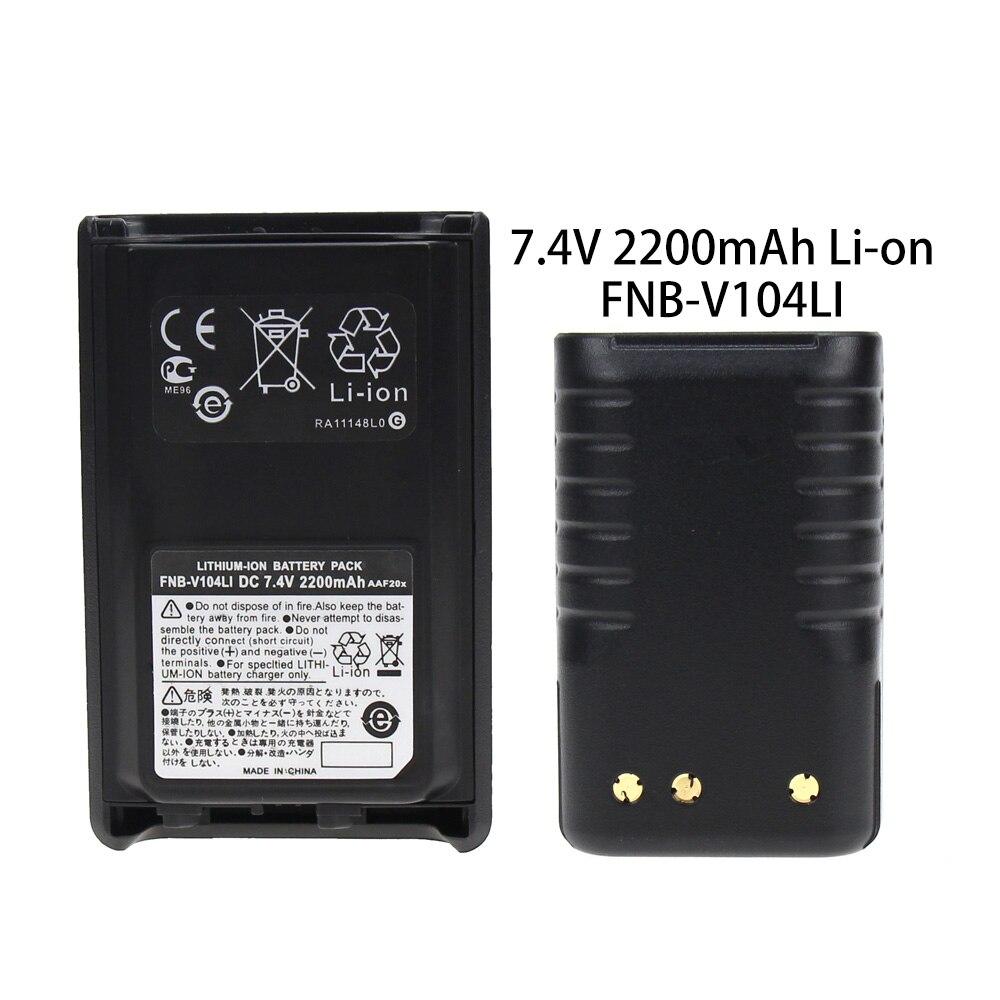 2200mAh Li-lon FNB-V104Li Battery For Yaesu Vertex VX-230 VX-231 VX-231L Radios