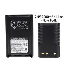 2200mAh Li-lon FNB-V104Li Battery for Yaesu Vertex VX-230 VX-231 VX-231L Radios 2pcs yaesu fnb 80li lithium ion battery for yaesu vx7r vx 5 vx 5r vx 5r vx 6r vx 6e vx 7r vxa 700 vxa 7 radio 1500mah