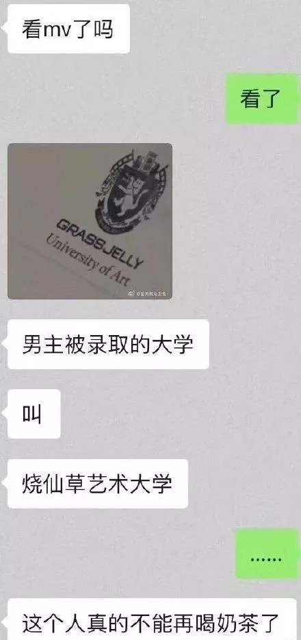 周杰伦最新单曲《说好不哭》MV女主是日本名模三吉彩花插图23