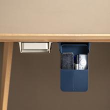 1PC szuflada samoprzylepny klej z tworzywa sztucznego pod biurkiem szuflada na stół przenośny długopis Memo pudełko na artykuły biurowe etui na biuro Hmoe tanie tanio CN (pochodzenie) Szuflady do przechowywania Ekologiczne Składane Na rozmaitości Drawer Storage Box Under the Table Storage Box Drawer