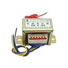 EI57 * 25 trasformatore di potenza 15W ingresso 380V220V nucleo in ferrite a ca 6V 9V 12V 15V 18V 24V 220V trasformatore audio singolo e doppio