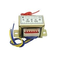 Transformador de energia ei57 * 25, 15w entrada 380v220v ferrite core para ac 6v 9v 12v 15v 18v 24v 220v transformador de áudio único e duplo