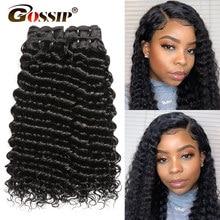 Brazilian Deep Wave Bundles 100% Human Hair Extensions Gossip Remy Hair Bundle Gossip Deep Wave Hair Can Buy 1/3/4 Bundles #1B