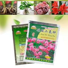 Flowers Farm-Release-Fertilizer Potassium for Vegetable Garden-20g A9G9 Phosphate Dihydrogen