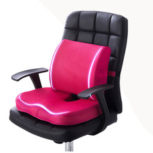 2 Pcs Office Chair Seat Cushion Orthopedic Memory Foam Lumbar Pain Relief Support Pillow
