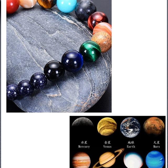 צמיד חרוזים מערכת היקום 4