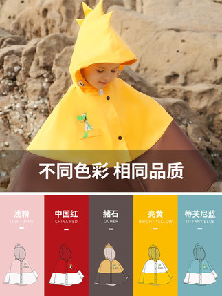 Creative Cartoon Children Raincoat Boys and Girls Long Kids Rain Coat Jacket Kindergarten Yellow Waterproof Cute Rain Poncho 5