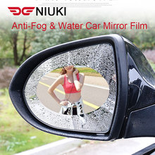 Car Sticker Anti Fog Anti water Car Rearview Mirror Protective Film Car Mirror Window Clear Film Membrane Anti glare Waterproof