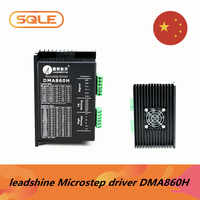 Leadshine Microstep Motor Driver DMA860H VAC 18-80V current 2.4-7.2A with Independent fan for Nema34 Nema32 stepper motor