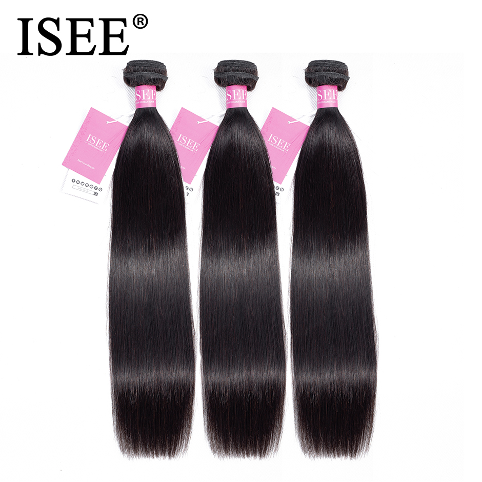 Peruvian Straight Hair Extensions Human Hair Bundles No Tangle Nature Color Can Buy 1/3/4 Bundles Remy ISEE Human Hair Bundles