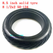 8.5x2 solid tyre for Gas Electric Smart Electric Scooter Baby carriage Folding bicycle 8 1/2X2 50 134 Non inflatable wheel tire