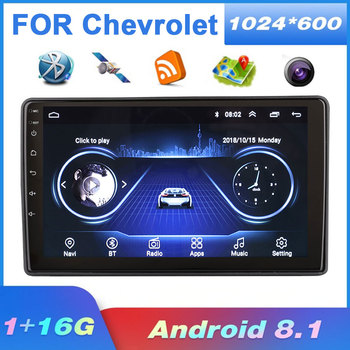 For Chevrolet Lova / Captiva / Gentra / Aveo / Epica Car multimedia Player Android 8.1 1G+16G 9 inch auto radio wifi bluetooth image