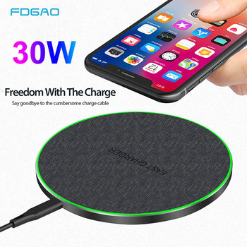 FDGAO 30W Qi Wireless Charger For iPhone 11 Pro XS X XR 8 Induction Type C Fast Charging Pad for Sam