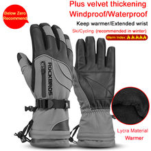 ROCKBROS-guantes de esquí impermeables para hombre y mujer, térmicos, de lana, para Snowboard, nieve, Invierno