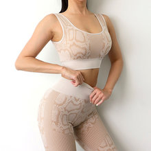 Бесшовный костюм для йоги комплект фитнеса женщин спортивная