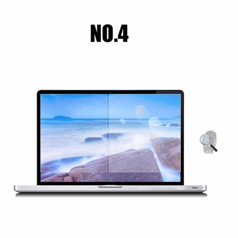 15.6 אינץ (335*210*0.9) מסנן פרטיות נגד בוהק מסך מגן סרט עבור מחברת מחשב נייד מחשב צג עורות ניידים חמה