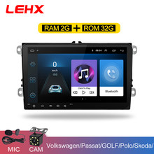 LEHX 9 polegada 2 Din Carro Android 8.1 rádio Do Carro GPS Auto radio USB para VW Skoda Octavia golf 5 6 B6 touran passat jetta polo tiguan(China)