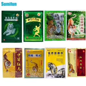 8Pcs/bag Of 8 Different Types Tiger Balm Plaster Pain Relief Patch Back Muscle Arthritis Joint Knee Arthritis Body Herbal Patch