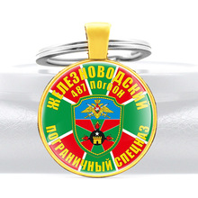 Classic Border troops of the Russian Federation Pendant Key Chain Special forces Men Women Key Rings cindy dees special forces the recruit