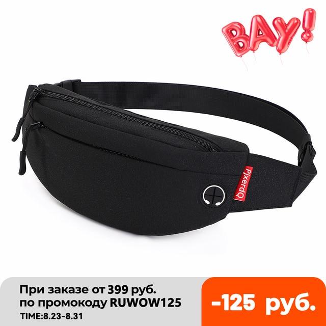 Waist Bag Pack Purse Casual Large Phone Belt 1