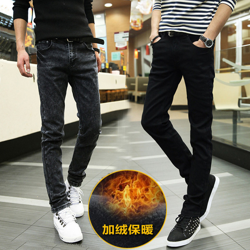 2016 Men's Autumn And Winter Brushed And Thick Jeans New Style Korean-style Elasticity Skinny Pants MEN'S Long Trousers Hot Sell