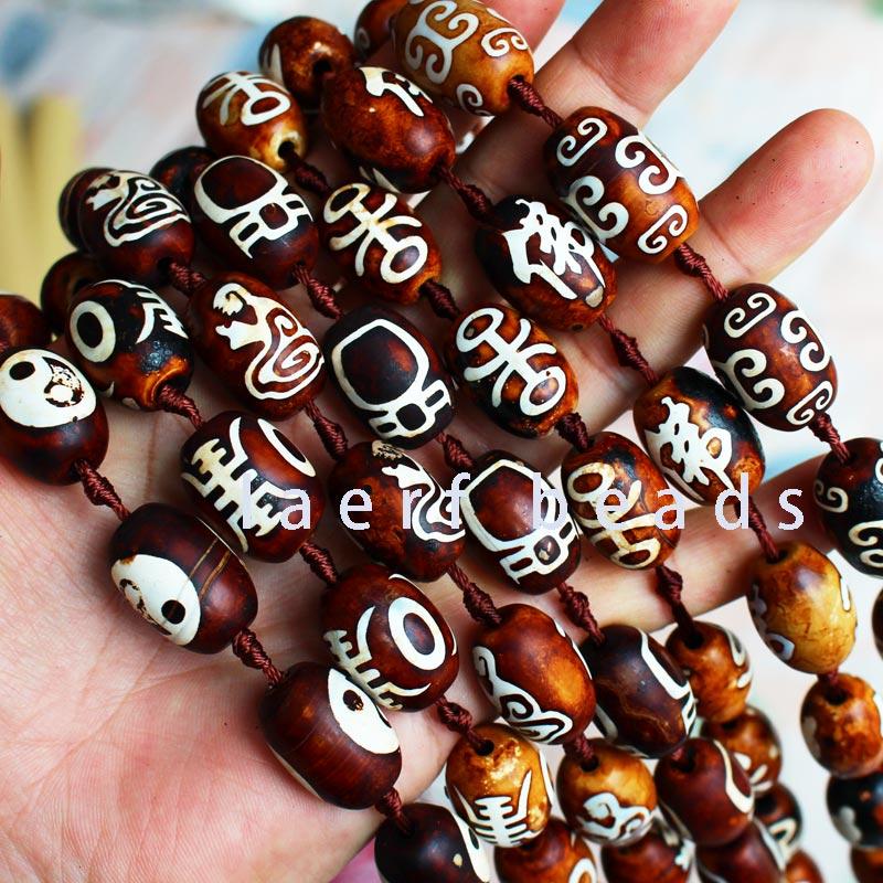 15x20mm  Tibet beads agate stone DZI Oval Shape Brown Drum pendant loose Beads 6 pcs