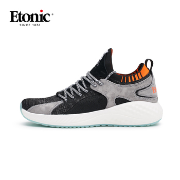 Flyknit Running Shoes for Men Summer Breathable Light Sport Shoes Air Mesh Sneakers Men Lace-up Shockproof Trainers Max Size 44