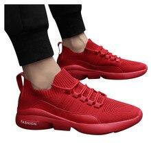SAGACE Sneakers Couple Mesh Breathable Non-slip Leisure Sports Shoes