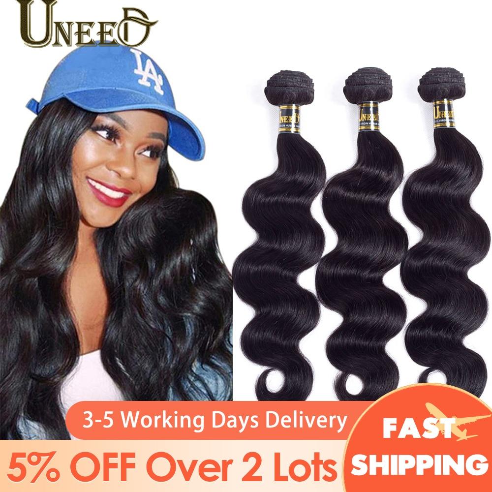Uneed cabelo brasileiro onda do corpo extensões de cabelo 100% remy cabelo humano tecer pacotes cor natural frete grátis comprar 3 ou 4 pacotes