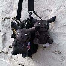 Pendant Plush-Toys On-Shelf School-Bag Dark-Style