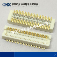 DF12E(3.0)-50DP-0.5V  spacing 0.5mm 50PIN plate-to-plate mother-seat HRS connector цена