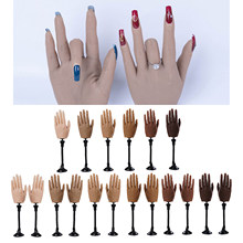 Silicone Nail Practice Hand Mannequin Female Model Rings Jewelery Display Adjustable Nail Art Training Hand Fingers False Tips