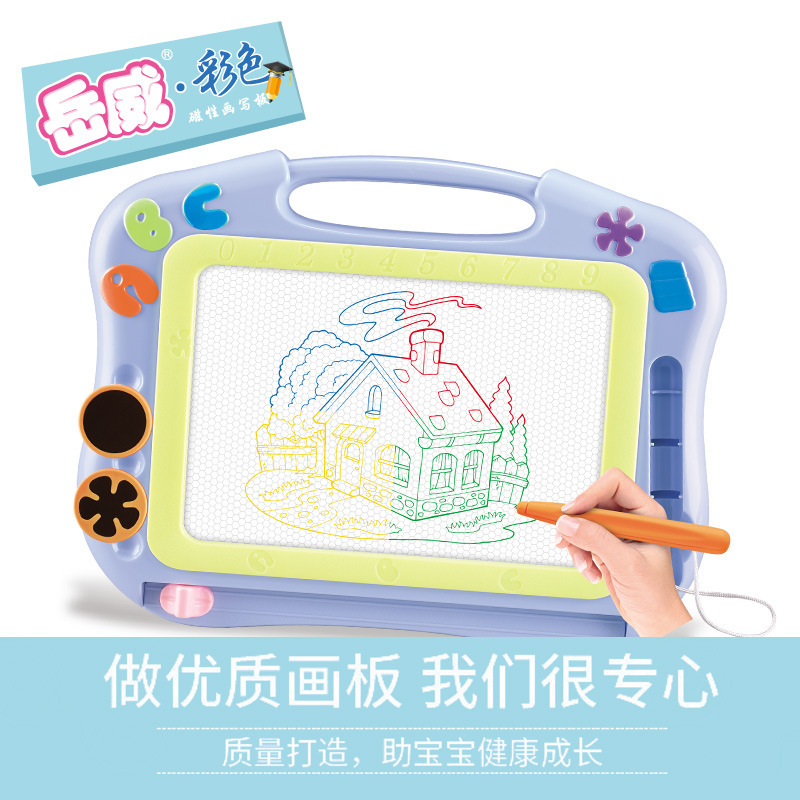 Children Magnetic Drawing Board CHILDREN'S Drawing Board Color Writing Board Magnetic CHILDREN'S Painting Graffiti Early Educati