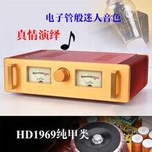 WEILIANG AUDIO A100 class A Hood 1969 power amplifier