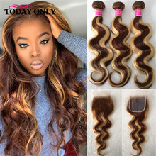 Body-Wave-Bundles Highlight Closure Brown Hd Lace Ombre 30inch