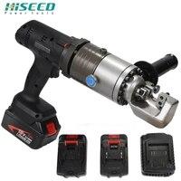Battery cordless hydraulic bolt cutter rebar cutter