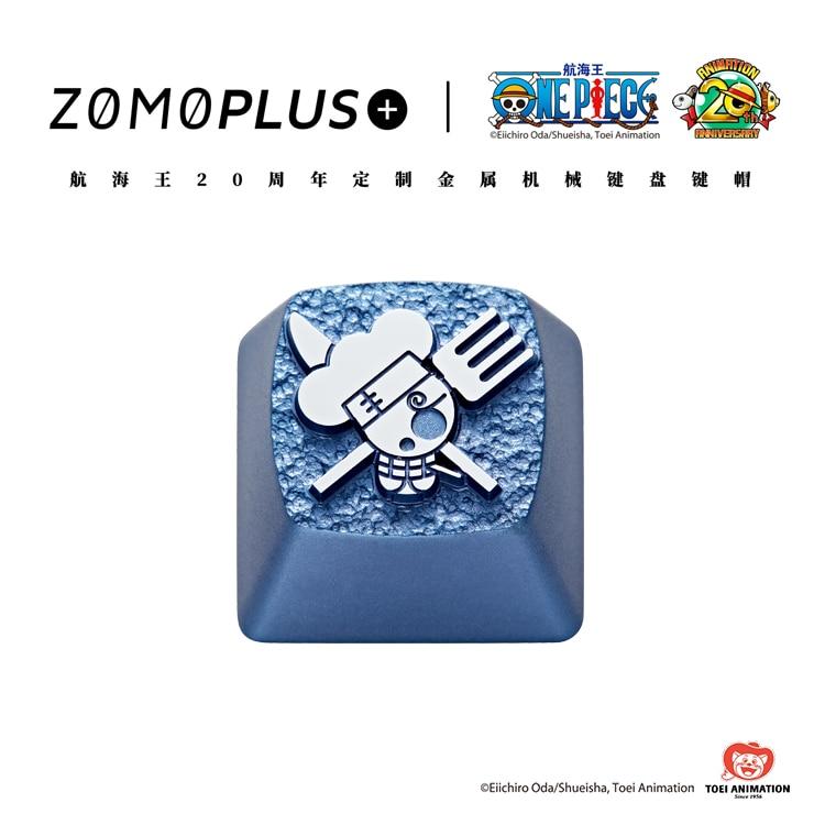 Sanji750白底logo