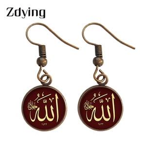 Image 1 - Zdying Islamic Muslim Sign Dangle Earrings Glass Cabochon Charm Earring Pendant Alloy Metal Arabic Religion Jewelry AL007