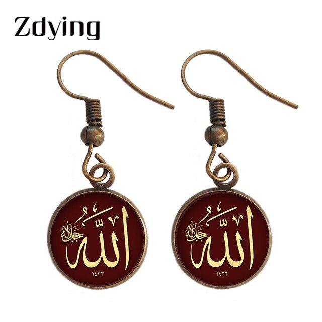 Zdying Islamic Muslim Sign Dangle Earrings Glass Cabochon Charm Earring Pendant Alloy Metal Arabic Religion Jewelry AL007