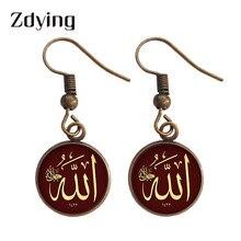 Zdying İslam Müslüman Işareti Dangle Küpe Cam Cabochon Charm Küpe Kolye Alaşım Metal Arapça Din Takı AL007