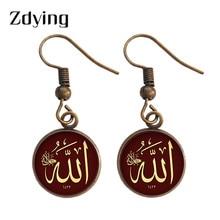Zdying אסלאמי מוסלמי סימן להתנדנד עגילי זכוכית קרושון קסם עגיל תליון סגסוגת מתכת ערבית דת תכשיטי AL007