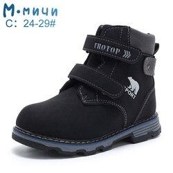 MMnun 2019 buty dziecięce wodoodporne śniegowce dla malucha zimowe śniegowce s chłopiec dzieci zimowe chłopcy buty buty śniegowce dzieci Buty Matka i dzieci -