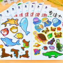 Livros crianças concentração adesivo 2-6 anos de idade do bebê dos desenhos animados adesivos cérebro puzzle jogo ensino precoce libro livres