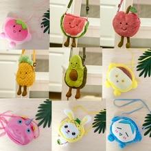 13 style avocado unicorn plush soft filled fruit cartoon toy variety children shoulder bag gift 102